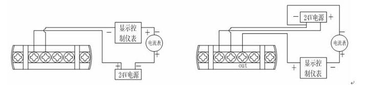 两线制电流输出接线图